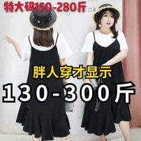 Women's large Summer 2020 T-shirt + suspender skirt Dress Two piece set commute easy thin Short sleeve Solid color lady other Medium length polyester other 30% and below Medium length other other