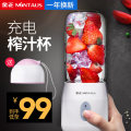 Juicer Jin Zheng JZM-S21 Single cup Shake juice with crushed ice 200W and below Jzm-s21