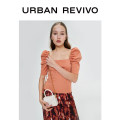 T-shirt Pink orange S XL L M Spring 2020 Short sleeve square neck Super short polyester fiber 71% (inclusive) - 85% (inclusive) 25-29 years old UR YU07S4MN2001 Polyester 75% viscose 22% polyurethane elastic 3% Same model in shopping mall (sold online and offline)
