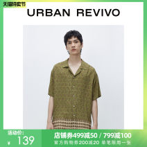 shirt Youth fashion UR S XL L M Green printing Thin money other Short sleeve standard Other leisure summer 1ML18S2GN2001 youth Viscose (viscose) 100% Summer 2020 Same model in shopping mall (sold online and offline)