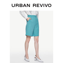 Casual pants Wide leg pants Natural waist WG10S6BN2001 Polyester 100% Same model in shopping malls (both online and offline) Summer 2020 shorts 25-29 years old UR S XL XS L M XXL Light blue