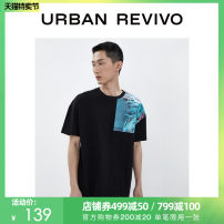 T-shirt Youth fashion It's black thin S XL L M XS XXL UR Short sleeve Crew neck standard Other leisure summer Cotton 100% youth Summer 2020 Same model in shopping mall (sold online and offline)