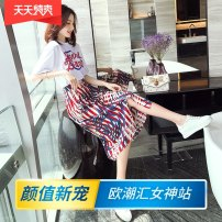 Dress Summer 2021 Top + skirt S,M,L,XL,2XL Mid length dress Two piece set elbow sleeve commute Crew neck High waist Decor Socket Pleated skirt routine Others 18-24 years old Type A Other / other Korean version 901976CqM More than 95% other