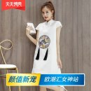 cheongsam Summer 2020 XXL,XXXL,S,M,L,XL white Short sleeve Short cheongsam No slits Oblique lapel Embroidery Other / other