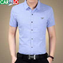 shirt Business gentleman Cartelo / Cartelo crocodile 165/84A 170/88A 175/92A 180/96A 185/100A 190/104A routine square neck Short sleeve easy daily summer middle age Business Casual 2018 stripe Plaid Summer of 2018 No iron treatment Pure e-commerce (online only)