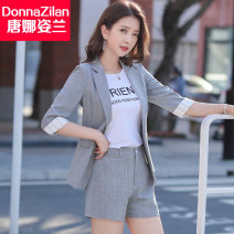 Fashion suit Spring 2020 S M L XL XXL XXXL 4XL 25-35 years old Donna Zilan / Donna Zilan T20T88235YR Polyester 92.9% viscose (viscose) 7.1% Pure e-commerce (online only)