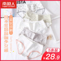 underpants female M L XL XXL NGGGN 5 cotton Briefs middle-waisted Solid color youth Cotton fabric No trace Summer 2020 Cotton 95% polyurethane elastic fiber (spandex) 5% Cotton 100% Same model in shopping mall (sold online and offline)