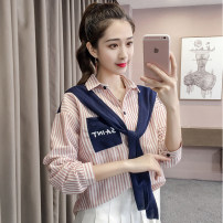 shirt Red, blue, gray S M L XL Autumn of 2019 other 96% and above Long sleeves commute Regular stand collar stripe 25-29 years old Straight cylinder LK2003 Korean version LK192-0362 Other 100% Pure e-commerce (online only)