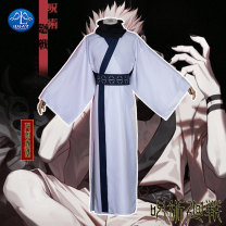 Cosplay men's wear suit Customized Man Lu Yun Xiao Over 14 years old full set Animation, games Japan Spell back Sword dance, harmony, Hanfu S