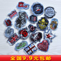 Cloth stickers B049b007b048b043b042b047b046b041b044b045b040b060b059b053b052b054b05816 sets, b02811 sets Embroider solid Others Denim patch suit 2