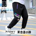 trousers Tony the pig male 140cm 150cm 160cm 170cm 180cm 190cm spring and autumn trousers leisure time There are models in the real shooting Casual pants Leather belt middle-waisted Cotton blended fabric Don't open the crotch Class B Autumn 2020 Chinese Mainland Guangdong Province Guangzhou City