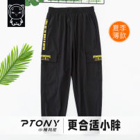 trousers Tony the pig male 140cm 150cm 160cm 170cm 180cm 190cm summer trousers leisure time There are models in the real shooting Casual pants Leather belt middle-waisted nylon Don't open the crotch Polyamide fiber (nylon) 89% polyurethane elastic fiber (spandex) 11% Class B Summer 2020