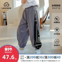 trousers Lovell male 110cm 120cm 130cm 140cm 150cm 160cm Grey collection added to shopping cart summer trousers motion There are models in the real shooting Casual pants Leather belt middle-waisted other Don't open the crotch Other 100% KZL1397 Class B Summer 2021 Chinese Mainland Zhejiang Province