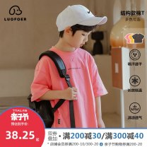 T-shirt PINK COLLECTION added to shopping cart tmall quality buy worry free dark grey yellow Lovell 110cm 120cm 130cm 140cm 150cm 160cm male summer Short sleeve Crew neck Korean version There are models in the real shooting nothing Pure cotton (100% cotton content) other Cotton 100% TXL1370 Class B