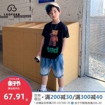 suit Lovell Black and white collection added to shopping cart 110cm 120cm 130cm 140cm 150cm 160cm male summer leisure time Short sleeve + pants 2 pieces Thin money There are models in the real shooting Socket nothing Cartoon animation other children Expression of love TZL1323 Class B Other 100%