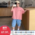 suit Lovell Pink Blue collection added to shopping cart tmall quality buy worry free black 110cm 120cm 130cm 140cm 150cm 160cm male summer leisure time Short sleeve + pants 2 pieces Thin money There are models in the real shooting Socket nothing letter other children Expression of love TZL1321