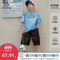 suit Lovell 110cm 120cm 130cm 140cm 150cm 160cm male summer Korean version Short sleeve + pants 2 pieces Thin money There are models in the real shooting Socket nothing letter cotton children Expression of love Class B Other 100% Summer 2021 Chinese Mainland Zhejiang Province Huzhou City