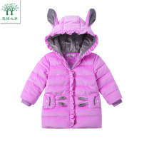 Cotton padded jacket female other Melodious home The cap is not detachable Plush Zipper shirt leisure time Solid color other other Polyester 100% YYH.SWTF-731 Cotton liner Polyester 100% 12 months 18 months 2 years 3 years 4 years 5 years 6 years Fall 2018 winter Chinese Mainland Guangdong Province
