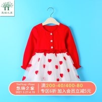 Dress female Melodious home 80cm 90cm 100cm 110cm 120cm 130cm Other 100% spring and autumn princess Long sleeves other Pleats other Autumn of 2019 12 months, 18 months, 2 years old, 3 years old, 4 years old, 5 years old, 6 years old