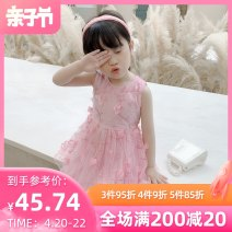 Dress Apricot Pink Purple female Melodious home 80cm 90cm 100cm 110cm 120cm 130cm Cotton 100% summer princess Skirt / vest other cotton Pleats YYH>SQZS-238M other Summer 2021 12 months, 18 months, 2 years old, 3 years old, 4 years old, 5 years old, 6 years old Chinese Mainland Guangdong Province