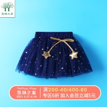 skirt 80 suggested height 70-80cm 90 suggested height 80-90cm 100 suggested height 90-100cm 110 suggested height 100-110cm 120 suggested height 110-120cm 130 suggested height 120-130cm Royal Blue White Pink Melodious home female Polyester 100% summer Miniskirt princess other Pleats YYH.SQZS -413