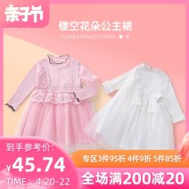 Dress Off white pink female Melodious home 80cm 90cm 100cm 110cm 120cm 130cm Other 100% spring and autumn princess Long sleeves Solid color cotton other YYH.SQZS -1423 Spring 2021 12 months, 18 months, 2 years old, 3 years old, 4 years old, 5 years old, 6 years old Chinese Mainland Guangdong Province