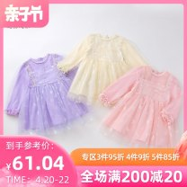 Dress Apricot pink Lavender female Melodious home 80cm 90cm 100cm 110cm 120cm 130cm Other 100% spring and autumn princess Long sleeves other cotton other YYH . SQZS - one thousand four hundred and thirty-two Spring 2021 Chinese Mainland Guangdong Province Foshan City