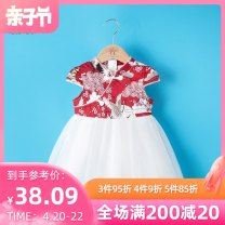 Dress Sky blue red female Melodious home 80cm 90cm 100cm 110cm 120cm 130cm Other 100% summer Chinese style Short sleeve other other Princess Dress YYH.SQZS -1456 other Summer 2021 12 months, 18 months, 2 years old, 3 years old, 4 years old, 5 years old, 6 years old Chinese Mainland Guangdong Province