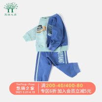 suit Melodious home 80cm 90cm 100cm 110cm 120cm 130cm male spring and autumn leisure time Long sleeve + pants 2 pieces routine Socket nothing other Cotton 95% polyurethane elastic fiber (spandex) 5% Spring 2020 12 months, 18 months, 2 years old, 3 years old, 4 years old, 5 years old, 6 years old