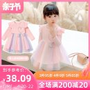 Dress White pink, blue yellow female Melodious home 80cm 90cm 100cm 110cm 120cm 130cm Cotton 100% cotton Princess Dress YYH.SQZF -1259M Summer 2021 12 months, 18 months, 2 years old, 3 years old, 4 years old, 5 years old, 6 years old