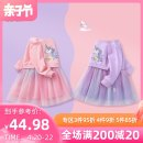 Dress Pink Lavender female Melodious home 80cm 90cm 100cm 110cm 120cm 130cm Other 100% spring and autumn leisure time Long sleeves Cartoon animation cotton other YYH.SQZS -1433 Spring 2021 12 months, 18 months, 2 years old, 3 years old, 4 years old, 5 years old, 6 years old Chinese Mainland