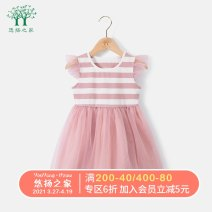 Dress Lotus root Pink female Melodious home 80cm 90cm 100cm 110cm 120cm 130cm Other 100% summer leisure time Skirt / vest stripe cotton other YYH.SQZS -1249 Winter 2020 12 months, 18 months, 2 years old, 3 years old, 4 years old, 5 years old, 6 years old Chinese Mainland Guangdong Province