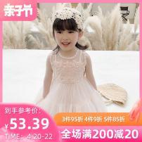 Dress White pink female Melodious home 80cm 90cm 100cm 110cm 120cm 130cm Other 100% summer Korean version Skirt / vest Solid color cotton Pleats YYH > SQZS - 188M other Summer 2021 12 months 18 months 2 years 5 years 6 years