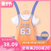 Dress Pink orange pink female Melodious home 80cm 90cm 100cm 110cm 120cm 130cm Cotton 100% summer motion Short sleeve printing Pure cotton (100% cotton content) A-line skirt YYH.SQZS -1465 other Summer 2021 12 months, 18 months, 2 years old, 3 years old, 4 years old, 5 years old, 6 years old