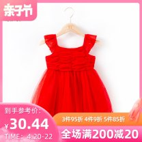 Dress Deep pink scarlet yellow female Melodious home 80cm 90cm 100cm 110cm 120cm 130cm Other 100% summer princess Skirt / vest Solid color Chiffon Princess Dress YYH.SQZS -1143 other Summer 2021 12 months, 18 months, 2 years old, 3 years old, 4 years old, 5 years old, 6 years old Chinese Mainland