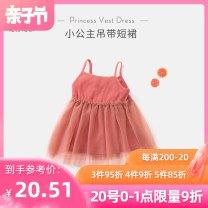 Dress Grapefruit red lemon yellow female Melodious home 80cm 90cm 100cm 110cm 120cm 130cm Viscose fiber (viscose fiber) 94.4% polyurethane elastic fiber (spandex) 5.6% summer princess Skirt / vest YYH.SQZS -1202 Summer 2020