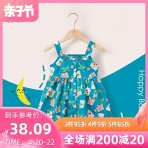 Dress Banana and pomegranate female Melodious home 80cm 90cm 100cm 110cm 120cm 130cm Cotton 100% summer leisure time Skirt / vest Fruits Pure cotton (100% cotton content) Skirt / vest YYH.SQZS -1460 other Spring 2021 Chinese Mainland Guangdong Province Foshan City