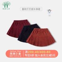 skirt 80cm 90cm 100cm 110cm 120cm 130cm Sapphire Blue rust red jujube Melodious home female Cotton 97% polyurethane elastic fiber (spandex) 3% skirt cotton SQZF-1281 Autumn 2020