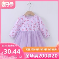 Dress Cherry female Melodious home 80cm 90cm 100cm 110cm 120cm 130cm Other 100% spring and autumn fresh Long sleeves other cotton other YYH . SQZS - one thousand four hundred and twenty-five Spring 2021 12 months, 18 months, 2 years old, 3 years old, 4 years old, 5 years old, 6 years old Foshan City