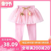 trousers Melodious home female 80 suggested height 70-80cm 90 suggested height 80-90cm 100 suggested height 90-100cm 110 suggested height 100-110cm 120 suggested height 110-120cm 130 suggested height 120-130cm Royal Blue Pink spring and autumn trousers leisure time No model Leggings Leather belt