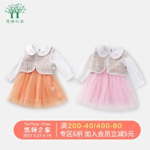 suit Melodious home Orange pink 80cm 90cm 100cm 110cm 120cm 130cm female spring and autumn princess Sleeveless + skirt 2 pieces routine No model A button nothing lattice cotton children Expression of love YYH.STZS -1435 Other 100% Spring 2021 Chinese Mainland Guangdong Province Foshan City