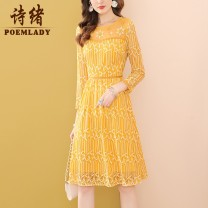Dress Spring 2021 yellow S M L XL XXL XXXL Middle-skirt singleton  Nine point sleeve commute Crew neck middle-waisted Decor zipper A-line skirt routine 35-39 years old Type A POEMLADY Ol style Three dimensional decorative mesh zipper with hollow embroidery stitching P21CL54684 nylon