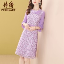 Dress Spring 2021 violet S M L XL XXL XXXL Middle-skirt singleton  three quarter sleeve commute Crew neck middle-waisted Decor zipper A-line skirt pagoda sleeve 35-39 years old Type A POEMLADY Ol style Three dimensional decorative button zipper with pleated stitching P21CL54768 More than 95%