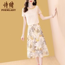 Fashion suit Summer of 2019 S M L XL XXL XXXL Color matching (suit) apricot (top) decor (skirt) Over 35 years old POEMLADY P19X9811A Cotton 55% polyamide 45%