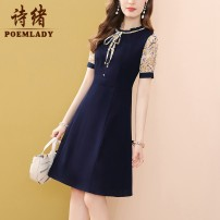 Dress Summer 2021 dark blue S M XL XXL XXXL L Middle-skirt singleton  Short sleeve commute Half open collar middle-waisted zipper A-line skirt routine 35-39 years old Type A POEMLADY Ol style Bow fold auricular lace stitching three-dimensional decorative strap nail bead printing slit P21XL55093