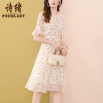 Dress Summer 2021 Apricot S M L XL XXL XXXL Middle-skirt singleton  elbow sleeve commute stand collar middle-waisted Decor zipper A-line skirt routine 35-39 years old Type A POEMLADY Ol style P21XL55052 More than 95% polyester fiber Polyester 100%