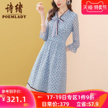 Dress Spring 2021 blue S M L XL XXL XXXL Middle-skirt singleton  three quarter sleeve commute V-neck middle-waisted Dot zipper A-line skirt routine 35-39 years old Type A POEMLADY Ol style Three dimensional decorative lace up with zipper printing P21CL54708 More than 95% polyester fiber