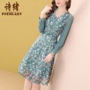 Dress Spring 2021 green S M L XL XXL XXXL Middle-skirt singleton  Long sleeves commute Doll Collar middle-waisted Decor zipper A-line skirt routine 35-39 years old Type A POEMLADY Ol style Three dimensional decorative stud button zipper lace slit P21CL54401 More than 95% polyester fiber