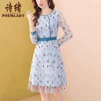 Dress Spring 2021 blue S M L XL XXL XXXL Middle-skirt singleton  Long sleeves commute Crew neck middle-waisted Decor zipper A-line skirt Lotus leaf sleeve 35-39 years old Type A POEMLADY Ol style Pleated embroidery pleated stitching button zipper lace P21CL54402 More than 95% nylon