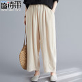 Casual pants Apricot red and blue Average size Summer 2020 Ninth pants Wide leg pants Natural waist commute LSD20N59531 Blue poem belt ethnic style pocket Other 100% Pure e-commerce (online only)
